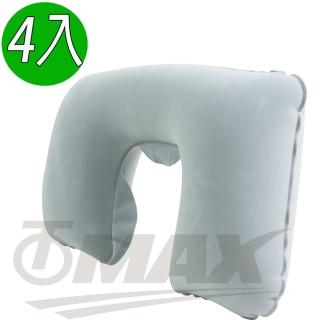 【OMAX】舒適植絨頸枕-4入  OMAX
