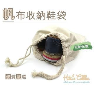 【糊塗鞋匠】G117 帆布收納鞋袋(4個)好評推薦  糊塗鞋匠