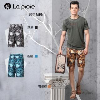 【La proie 萊博瑞】男式休閒沙灘風印花短褲(三色-休閒透氣舒適棉柔印花海灘短褲)  La proie 萊博瑞