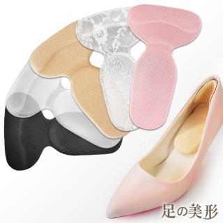 【足的美形】T型後跟2用鞋墊(3雙)  足的美形