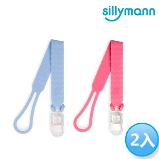 【sillymann】100%多功能鉑金矽膠夾(2入)真心推薦  sillymann