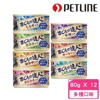 【NISSIN 日清】新達人果凍貓罐 80g(12罐組)強力推薦  NISSIN 日清