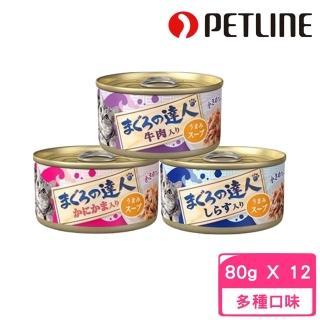 【NISSIN 日清】新達人湯罐 80g(12罐組)  NISSIN 日清