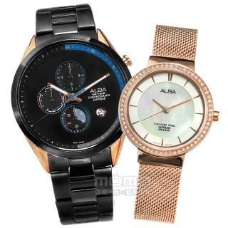 【ALBA】情人節限定款 藍寶石水晶 不鏽鋼手錶 情人對錶 黑+鍍玫瑰金 43mm+30mm(VD57-X135KS.VJ21-X132K) 推薦  ALBA
