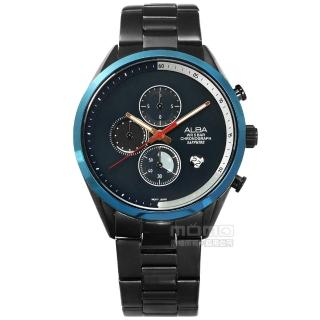 【ALBA】藍寶石水晶玻璃 三眼計時 日期 不鏽鋼手錶 深藍x鍍灰 43mm(VD57-X135SD.AM3597X1)強力推薦  ALBA