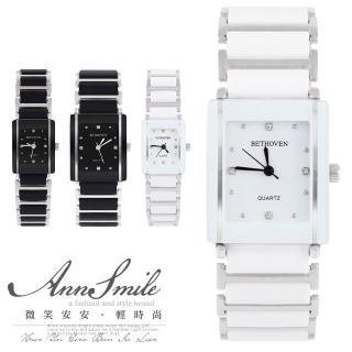 【微笑安安】簡約方形晶鑽仿陶瓷帶腕錶(共2色)  微笑安安
