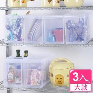 【真心良品】諾可隔板多用途整理盒大款_附輪(3入)  真心良品