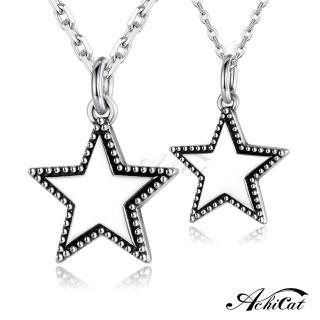【AchiCat】情侶項鍊 925純銀項鍊 對鍊 愛戀星光 星星 CS8086  AchiCat
