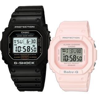 【CASIO 卡西歐】G-SHOCK+BABY-G 時尚潮流運動對錶(DW-5600E-1+BGD-560-4)  CASIO 卡西歐