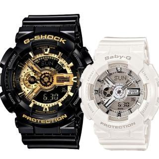 【CASIO 卡西歐】G-SHOCK+BABY-G 時尚潮流運動對錶(GA-110GB-1A+BA-110-7A3)  CASIO 卡西歐