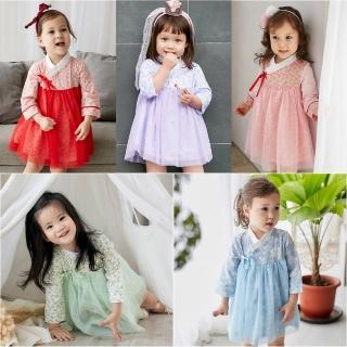 【Baby童衣】單件式韓服造型包屁裙 82052(共2色) 推薦  Baby童衣