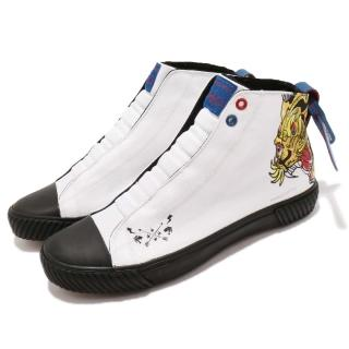 【ROYAL Elastics】休閒鞋 Harajuku 帆布 男鞋 聯名款 大虎圖騰 球鞋 車輪鞋頭 白黑(04783309)好評推薦  ROYAL Elastics