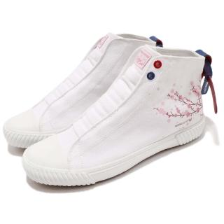【ROYAL Elastics】休閒鞋 Harajuku 帆布 男鞋 聯名款 球鞋 櫻花圖騰 車輪鞋頭 白粉(04783001)推薦折扣  ROYAL Elastics