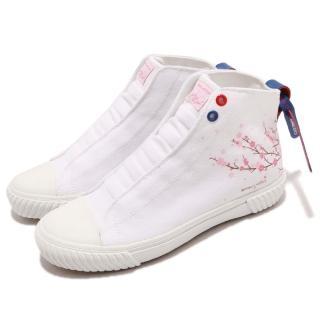 【ROYAL Elastics】休閒鞋 Harajuku 帆布 女鞋 聯名款 球鞋 櫻花圖騰 車輪鞋頭 白粉(94783001)真心推薦  ROYAL Elastics