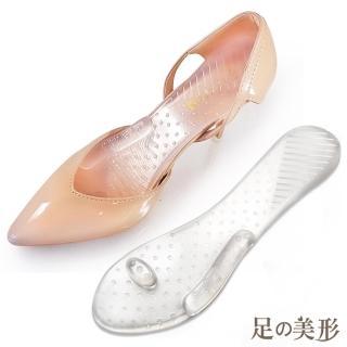 【足的美形】O型腿輔助七分墊(2雙)  足的美形