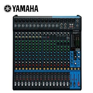 【YAMAHA 山葉】MG20XU 混音器(原廠公司貨 商品保固有保障)  YAMAHA 山葉
