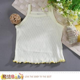 【魔法Baby】嬰幼兒上衣 日本製寶寶夏季清涼上衣(k50900) 推薦  魔法Baby