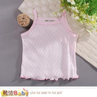 【魔法Baby】嬰幼兒上衣 日本製寶寶夏季清涼上衣(k50901)  魔法Baby