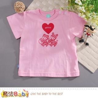 【魔法Baby】嬰幼兒上衣 日本製寶寶夏季清涼上衣(k50904)  魔法Baby