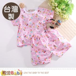 【魔法Baby】童裝 台灣製夏季清涼薄短袖套裝(k50914)  魔法Baby