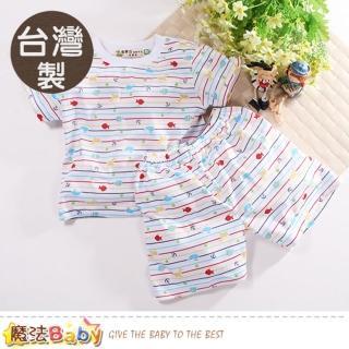 【魔法Baby】童裝 台灣製夏季清涼薄短袖套裝(k50913)  魔法Baby