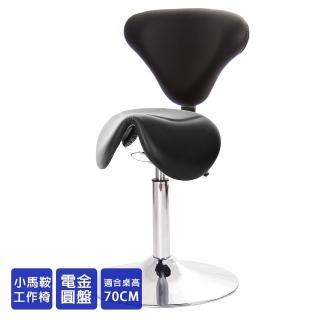 【吉加吉】江南 小馬鞍加椅背 電金喇叭座(TW-81T8)好評推薦  吉加吉