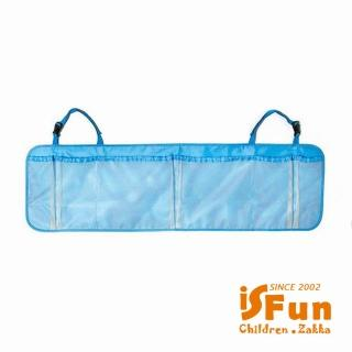 【iSFun】車用收納*長型椅背掛袋/2色可選  iSFun