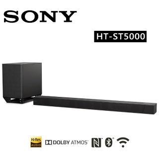 【SONY 索尼】7.1.2聲道 家庭劇院無線單件式喇叭(HT-ST5000 《電視加價購》)  SONY 索尼