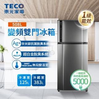 【★好禮二選一★ TECO 東元】508公升 變頻雙門冰箱(R5172XHK)推薦折扣  TECO 東元