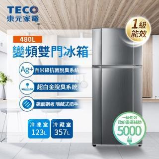 【★好禮二選一★ TECO 東元】480公升 變頻雙門冰箱(R4892XHK)  TECO 東元