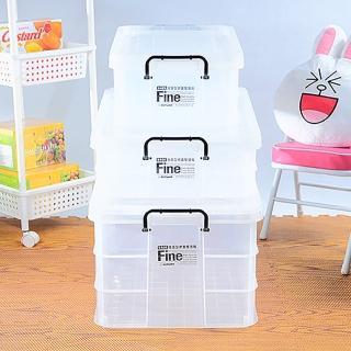 【生活King】強固型掀蓋式整理箱-綜合尺寸(3件組)  生活King