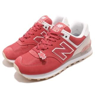 【NEW BALANCE】休閒鞋 WL574TADB 低筒 運動 女鞋 紐巴倫 經典 基本款 球鞋 穿搭 復古 紅 粉(WL574TADB)好評推薦  NEW BALANCE