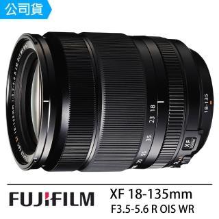 【FUJIFILM 富士】XF 18-135mm F3.5-5.6 R OIS WR 鏡頭(18-135 公司貨)推薦折扣  FUJIFILM 富士