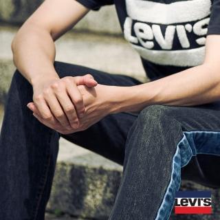 【LEVIS】牛仔褲 男款 / 514 低腰直筒 / Sneaker Jeans好評推薦  LEVIS