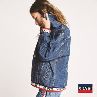 【LEVIS】牛仔外套 女裝 / Baggy 寬鬆版型 / LOGO滾邊 / Sportswear  LEVIS