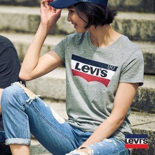 【LEVIS】T恤 女裝 / LOGO / 灰色 / Sportswear好評推薦  LEVIS
