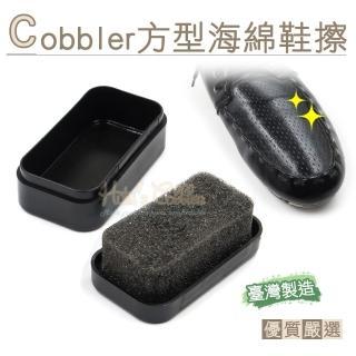 【糊塗鞋匠】L218 Cobbler方型海綿鞋擦(10個)  糊塗鞋匠