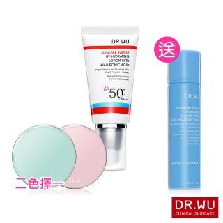 【DR.WU】礦質無瑕底妝系列氣墊粉餅+防曬組  DR.WU 達爾膚