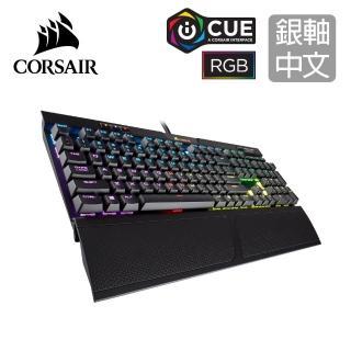 【CORSAIR 海盜船】K70 RGB MK.2 電競鍵盤-銀軸中文好評推薦  CORSAIR 海盜船