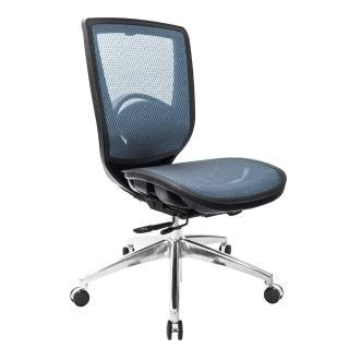 【吉加吉】短背全網 電腦椅 鋁腳/無扶手(TW-81Z6LUNH)  吉加吉