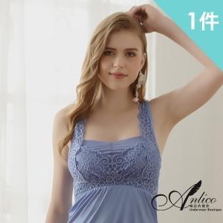 【ANLICO】浪漫佳人 精品蠶絲BraTop無鋼圈背心裙(藍87382) 推薦  ANLICO