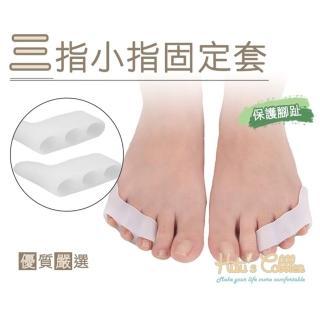 【糊塗鞋匠】J46 三指小指固定套(4雙)  糊塗鞋匠