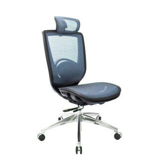 【吉加吉】GXG 高背全網 電腦椅鋁腳/無扶手(TW-81Z6LUANH)真心推薦  吉加吉