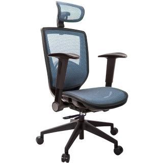 【吉加吉】GXG 高背全網 電腦椅 摺疊扶手(TW-81Z6EA1)  吉加吉