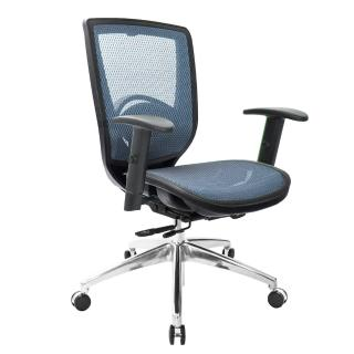 【吉加吉】短背全網 電腦椅 鋁腳/升降扶手(TW-81Z6LU5)  吉加吉