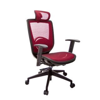 【吉加吉】GXG 高背全網 電腦椅 升降扶手(TW-81Z6EA5)  吉加吉