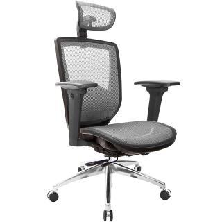 【吉加吉】GXG 高背全網 電腦椅鋁腳/3D扶手(TW-81Z6LUA9)  吉加吉