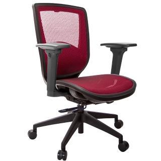 【吉加吉】短背全網 電腦椅 3D扶手(TW-81Z6E9)  吉加吉
