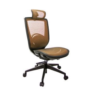 【吉加吉】GXG 高背全網 電腦椅 無扶手(TW-81Z6EANH)  吉加吉