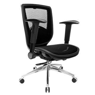 【吉加吉】短背全網 電腦椅 鋁腳/摺疊扶手(TW-81Z6LU1)  吉加吉